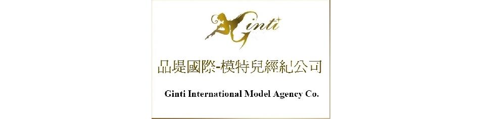 晶堤國際有限公司 (模特兒經紀)